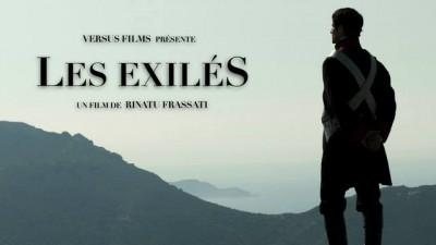 "Cinémathèque itinérante ""Les Exilés"" & ""Marcu Maria"""